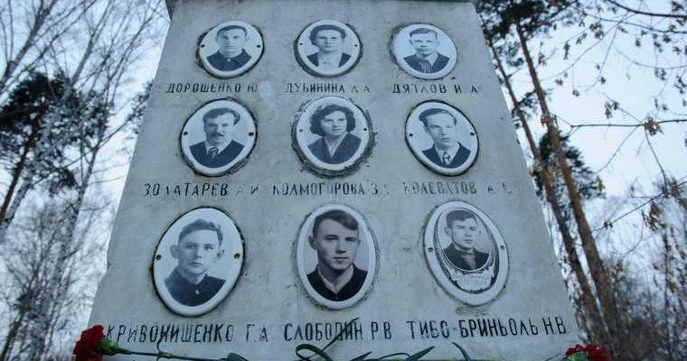 гибель туристов на перевале Дятлова версия Генпрокуратуры