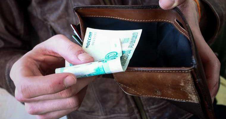 экономика нечем платить закредит УБРиР