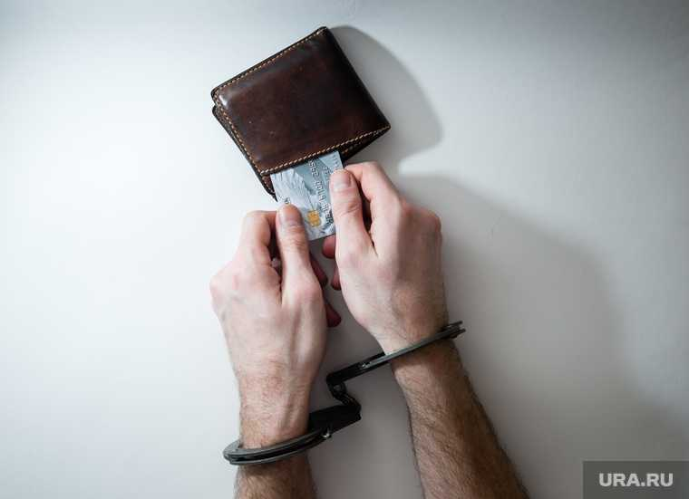Клипарт по теме Деньги, банковская карта, взятка.Сургут