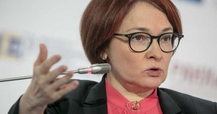 Центробанк опроверг деноминацию рубля
