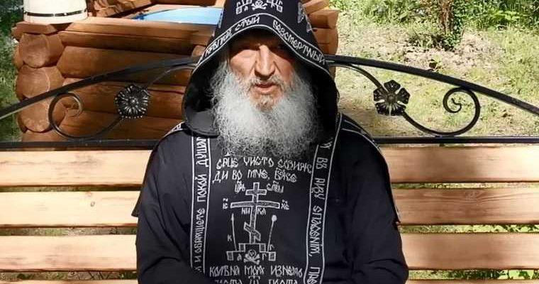 экс духовник поклонской отец сергий романов критика путин мишустин