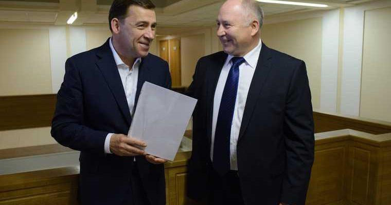 кто виноват в низкой явке на голосовании по Конституции в Свердловской области