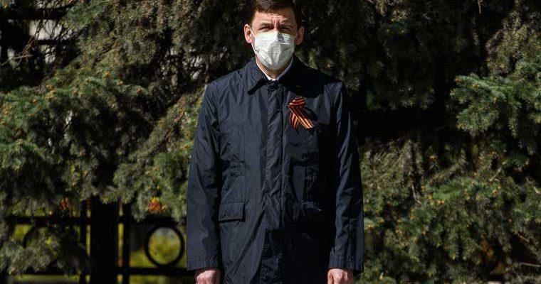 коронавирус заражение заместитель губернатора Свердловская область