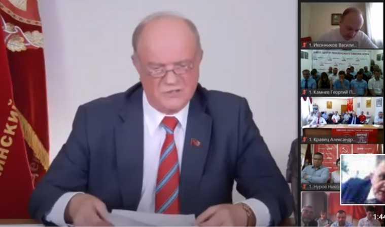 КПРФ готовит врегионах бунт против изменений вКонституцию