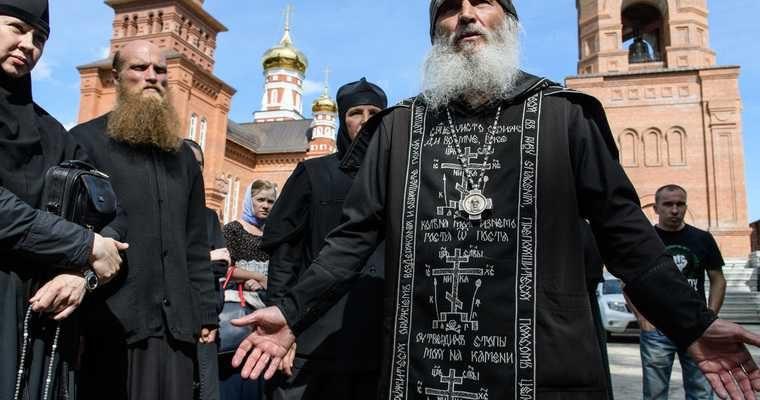монах старец отец сергий романов наталья поклонская владислав сурков