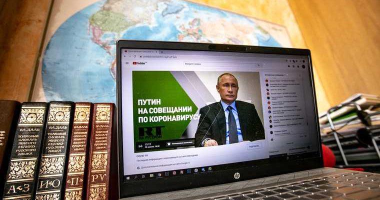 пандемия коронавиру президент Владимир Путин совещание соцработники