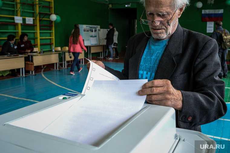 Единый день голосования 2019. Курган