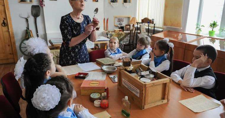 признаки хороший педагог компетентность опрос учитель