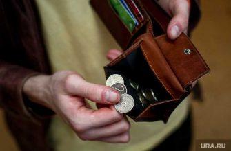 Россиян предупредили о падении доходов на четырехдневке