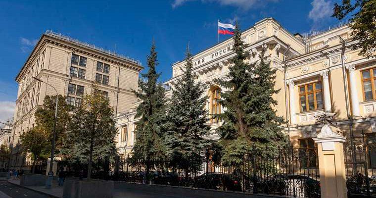 банк Россия лицензия отовал проверки кредитные организации