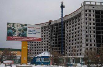 УФАС по Тюменской области