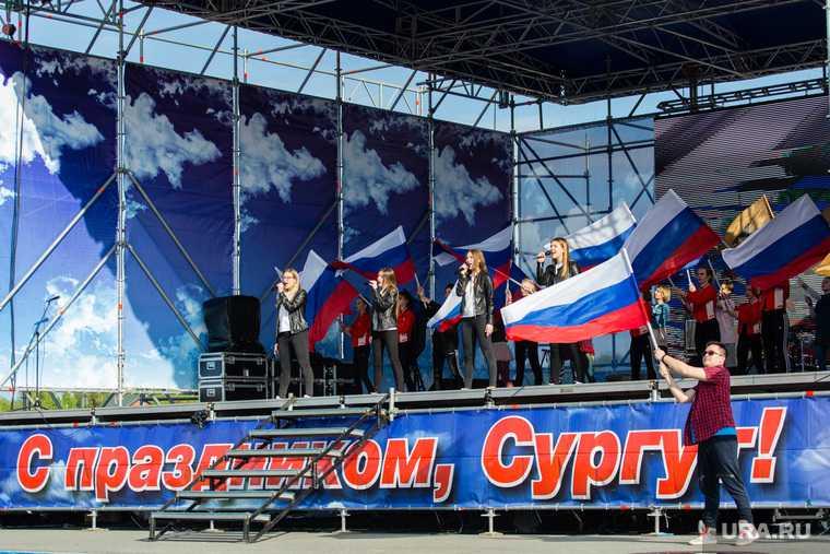 День России и День города. Сургут.