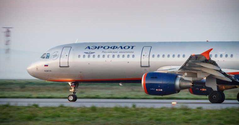 Аэрофлот эксклюзивный рейс Европа коронавирус пандемия