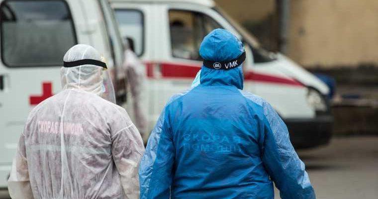 коронавирус в Пермском крае последние новости 31 июля