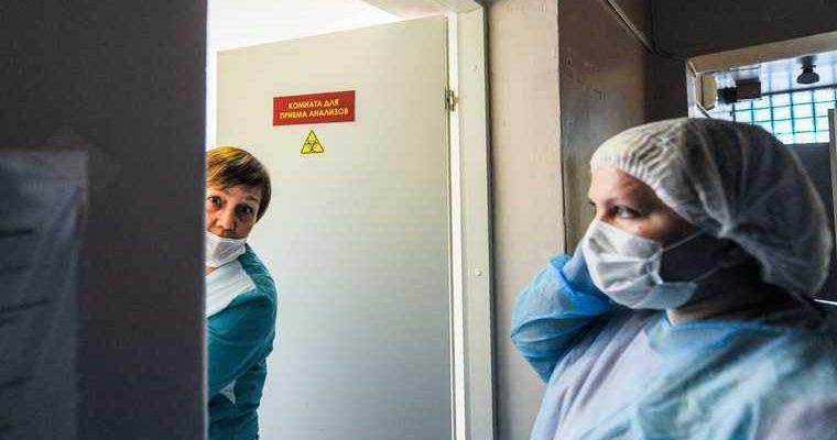 Коронавирус в Пермском крае: последние новости 4 августа