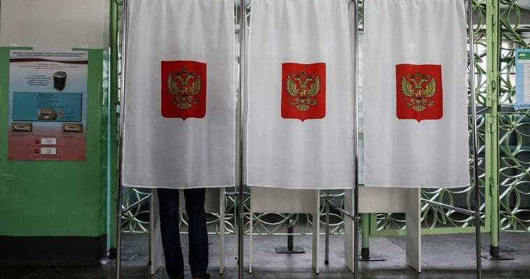 довыборы в заксобрание Пермского края округ 2