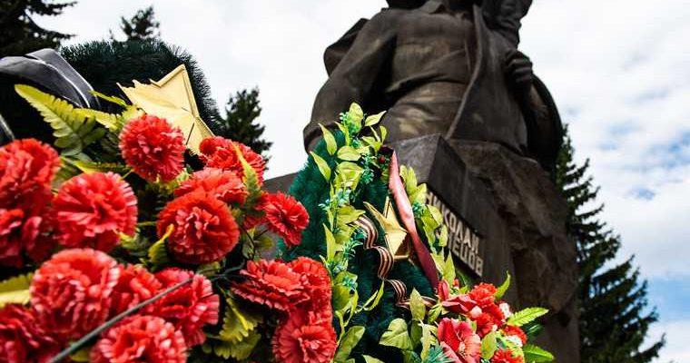 разведчик Николай Кузнецов фонд Святой Екатерины Екатеринбург памятник