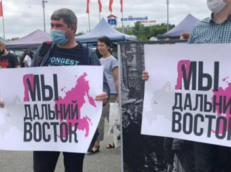 ВХабаровском крае требуют независимости регионов отМосквы