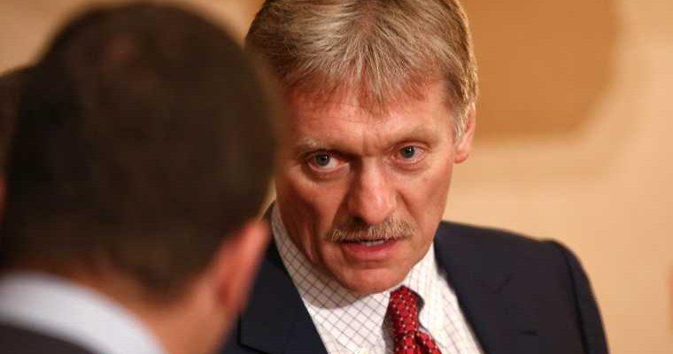 Россию обвинили в распространении фейков