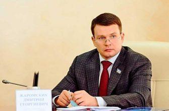 Дмитрий Жаромских заблокировал активиста Бабушкина