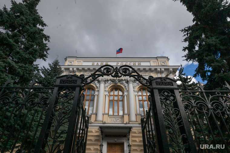 отозвал лицензию Центробанк РФ банк кредитные организации