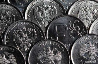 Курс рубля евро доллар