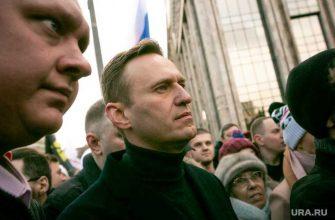 Алексей Навальный отравили состояние последние новости