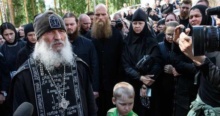 детей сторонников отца сергия выгоняют симеоновская гимназия екатеринбург
