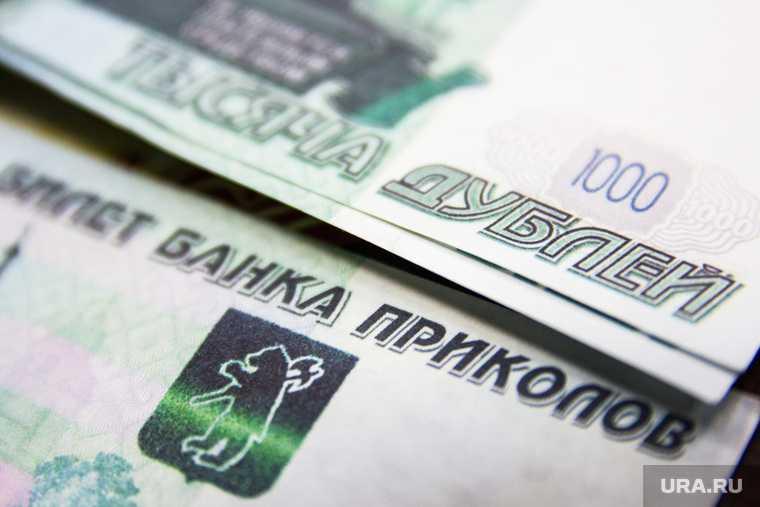 в России продлили выплаты для семей с детьми
