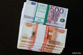 экономика кризис Россия последние новости курс рубль доллар евро массовое сокращение нефть