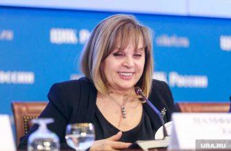 Памфилова оценила ход выборов в России
