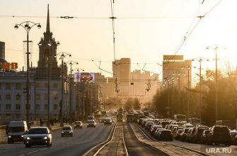 города агломерации правительство