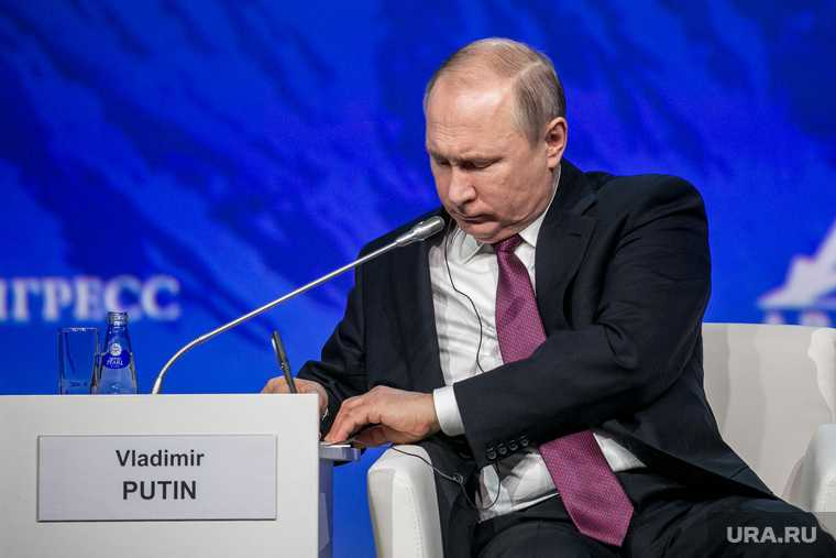 Владимир Путин указ зарплата судьи Россия