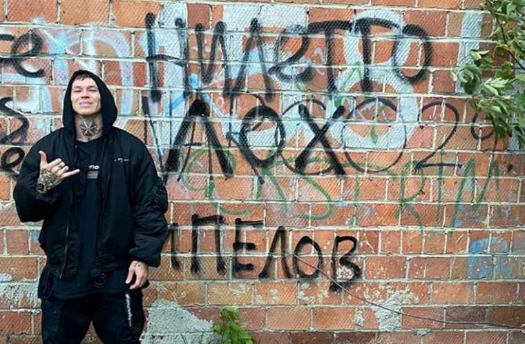 Рэпер Niletto попрощался с Екатеринбургом. «Любимый, но гнилой район»