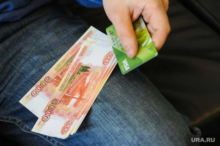 списание деньги старый банковский счет Россия банки