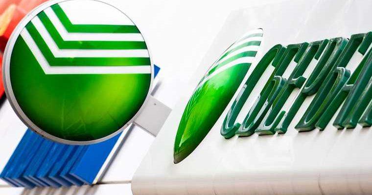 сбербанк новый логотип