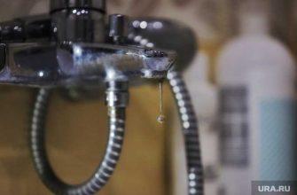 отключение воды Курган