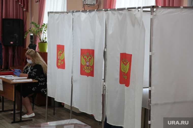 явка на выборах губернатора Пермского края