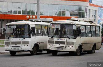 транспортная реформа Курган