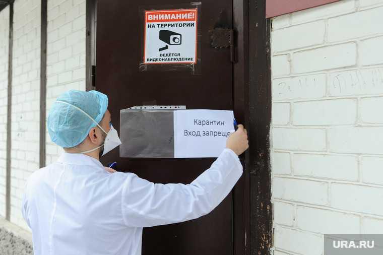 коронавирус вспышка свердловская областная больница
