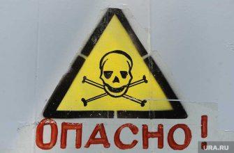 отходы опасные