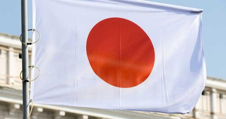 Курильские острова Россия Япония спор