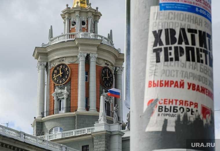 прямые выборы мэров Свердловская область Сергей Бидонько