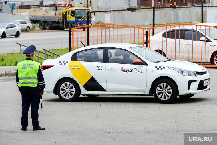 Челябинская область яндекс такси пациенты ковид короновирус доставка КТ