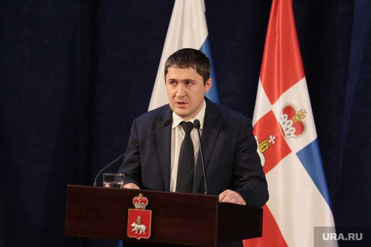 вступление в должность губернатора пермского края