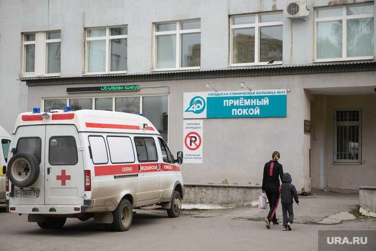 коронавирус Свердловская область ЦГКБ №40 неврология интенсивная терапия хирургический корпус
