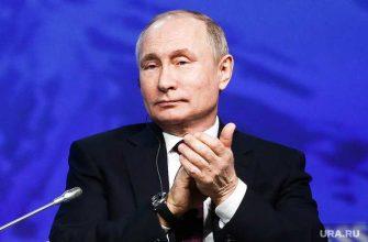 Путин прогноз курс доллар рубль выборы США