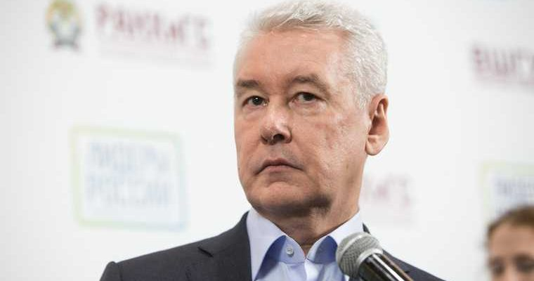 Собянин Москва ситуация коронавирус
