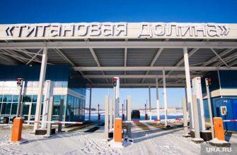 из России ушел иностранный инвестор