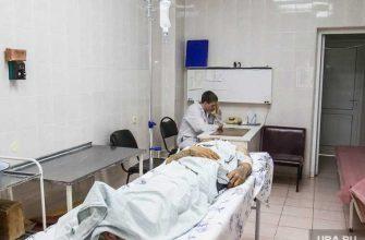 свердловские власти признали нехватку коек для ковид пациентов